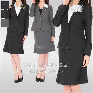 セミフレアスカートスーツ ブラック ストライプ ビジネス オフィス リクルート