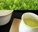 【2016年度産】水出し茶にも!すっきりさわやかな味わい♪長崎県産無農薬!農家の自家用茶!荒茶無添加!有機栽培茶 清茶