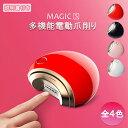 【日本語説明書付き】電動爪切り USB充電式 自動爪切り 爪磨き ネイルケア 二段階スピード 介護高齢者 *選べる3色 定番
