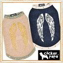 【犬 服】【メール便OK】【セール】グリッターウイングスタンクTEE【 コカパパ】Wings GlitterNo Sleeves Tee【メール便OK】