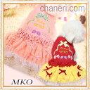 【秋冬】【Sale】【在庫限り】【1680円】MKOファースカートのワンピース【メール便OK】