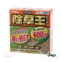 除草王シリーズ オールキラー粒剤 3kg 関東当日便