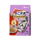 ねこ元気 腎臓の健康維持に配慮 15歳が近づく頃から 1.6kg 超高齢猫用 2袋入り 関東当日便