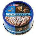 懐石缶 しらす入り まぐろとささみ 80g キャットフード 懐石 6缶入り 関東当日便