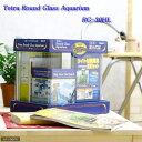 ラウンド グラスアクアリウム ライト付観賞魚飼育セット テトラ テトラ RG—30HL◆(保証印) ...