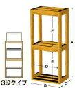 天然木を使用したシンプルなデザイン マーフィード 《数量限定特価》組み立て式ウッドラック... ...