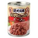 愛犬元気 缶 ビーフ 375g ドッグフード 愛犬元気 2缶入り 関東当日便