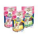 アソート コンボ プレゼント 女の子 味わい豊かなおやつ(3g×14袋) 3種3袋【HLS_DU】