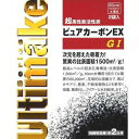 ニッソー ピュアカーボンEX G1 関東当日便