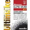 ピュアカーボンEX G1 【あす楽対応_関東】