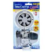 テトラ クールファン CF−30N  水槽用冷却ファン 関東当日便