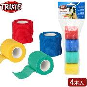 TRIXIE ペットの粘着包帯 4本セット 関東当日便