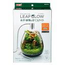 GEX クリアLED リーフグロー 関東当日便