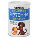 現代製薬 ドッグマロー・レオ 160g ドッグフード 栄養補助 離乳期 カルシウム ビタミンD3 関東当日便