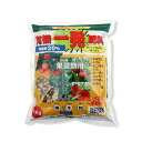 有機一発肥料 果菜用 1kg ガーデニング 肥料 野菜 果物 関東当日便