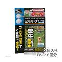 レインボー シバキープPro 顆粒水和剤 1.8g 除草剤 西洋芝 日本芝 専用カートリッジ 関東当日便