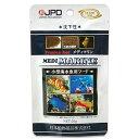 日本動物薬品 ニチドウ プレミアムフード メディマリン 沈下性 20g 海水魚 餌 エサ 関東当日便
