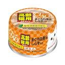 箱売り デビフ 牛肉&チーズ 85g 正規品 国産 ドッグフード お買い得24缶入 関東当日便