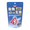 コメット 金魚の主食(水を汚さない浮上性) 基本 SSサイズ 100g 金魚のえさ 関東当日便