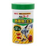 ジェックス パックDEフレーク 熱帯魚の主食 52g 関東当日便