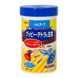 GEX パックDEフレーク グッピー・テトラの主食 75g ジェックス 関東当日便