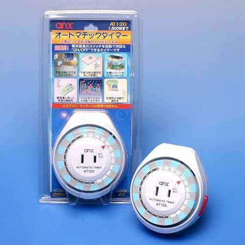 リーベックス AT120 オートマチックタイマー 関東当日便...:chanet:10045881