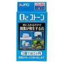 日本動物薬品 ニチドウ 30日持続型 酸素発生剤 O2ストーン 携帯用 15個入り 関東当日便