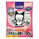 猫砂 お一人様7点限り ライオン ニオイをとる紙の猫砂 10L 固まる 流せる 燃やせる 関東当日便