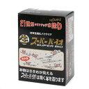 スーパーバイオ(淡水) 60L用 バクテリア 熱帯魚 観賞魚 関東当日便
