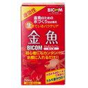 金魚バイコム 硝化菌 250ml バクテリア 熱帯魚 観賞魚 関東当日便