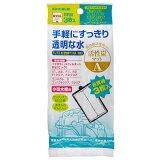 コトブキ kotobuki プロフィットフィルターF1・2/X1・2用 活性炭マットA 3枚入 関東当日便