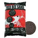☆RED BEE SAND (シュリンプ専用サンド) 8kg