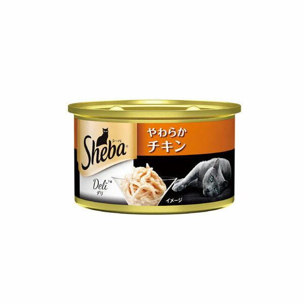 シーバ デリ やわらかチキン 85g(缶詰) キャットフード シーバ 関東当日便