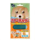 国産 男の子のためのマナーホルダー S 犬 マーキング防止 おもらし ペット 関東当日便