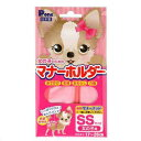 国産 女の子のためのマナーホルダー SS 犬 ウェア サニタリーパンツ おもらし ペット 関東当日便
