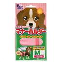 国産 女の子のためのマナーホルダー M 犬 ウェア サニタリーパンツ おもらし ペット 関東当日便