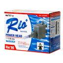 50Hz カミハタ Rio+(リオプラス) 90 流量2.8...