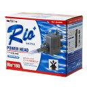 50Hz カミハタ Rio+(リオプラス) 180 流量3....