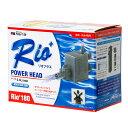 60Hz カミハタ Rio+(リオプラス) 180 流量4....