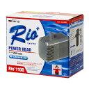60Hz カミハタ Rio+(リオプラス) 1100 流量2...