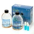 淡水用 スーパーバイコム 78 1000ml バクテリア 熱帯魚 観賞魚 関東当日便