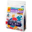 おおきなカメのエサ 特大粒 500g【関東当日便】