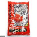 スドー 金魚の砂 (ゴシキサンド) 5kg 関東当日便