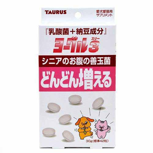 トーラス ヨーグル3 納豆 愛犬・愛猫用 30g 犬 サプリメント 関東当日便
