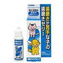 トーラス 食後の歯磨きゼリー 30ml 犬 デンタルケア 関東当日便