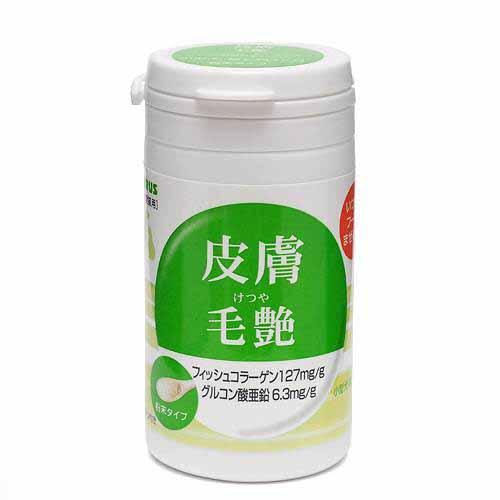 トーラス 酵素サプリメント被毛・皮膚・毛艶 30g 犬 サプリメント 関東当日便