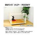 extail(エクステイル) 6Mワイド クリアー ROOMY アンティークホワイト 犬 サークル・ゲージ・ケージ 犬用 関東当日便