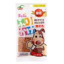九州ペットフード おいしいふりかけ 小粒 80g 犬 おやつ 関東当日便