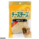 チーズチーズ 小粒タイプ 160g 犬 おやつ チーズ 関東当日便