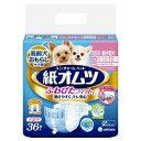ユニチャーム ペット用 紙オムツ SSSサイズ 12枚入り 超小型犬用 おもらし ペット 関東当日便
